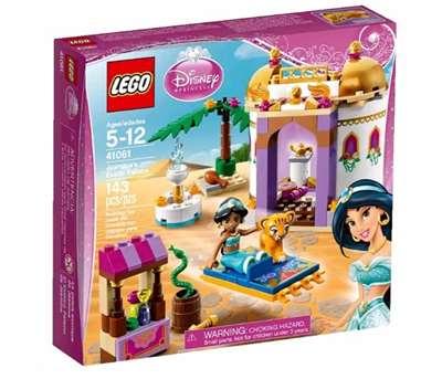 Изображение Экзотический дворец Жасмин Lego 41061