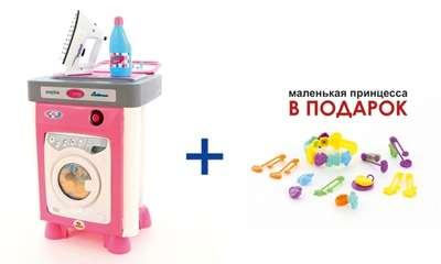 """Изображение Набор """"Carmen"""" №2 со стиральной машиной (в пакете) Арт. 47939"""
