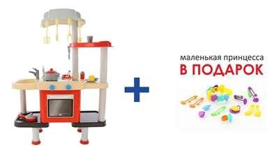 """Изображение Набор """"Кухня 1"""" (в пакете) Арт.57921"""