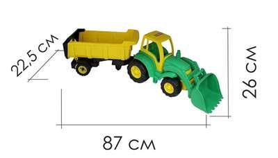 """Изображение """"Чемпион"""", трактор с ковшом и полуприцепом Арт.0438 (зеленый)"""