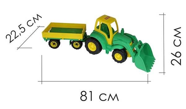 """Изображение """"Чемпион"""", трактор с ковшом и прицепом ( в сеточке) Арт.0520 (зеленый)"""