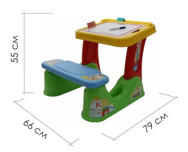 """Изображение """"Набор дошкольника с принадлежностями"""" (в пакете) Арт. 58751"""