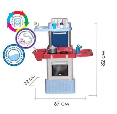 """Изображение Набор """"INFINITY premium """" №2 (с микроволновой печью) (в коробке) Арт. 42347"""