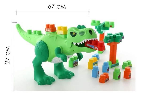 """Изображение Набор """"Динозавр""""+конструктор(30 элементов)(в коробке) Арт. 67807"""