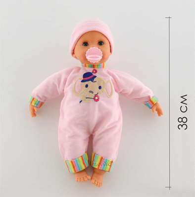 """Изображение Кукла """"Пупс"""": озвученная, сосёт соску Арт. 39322"""