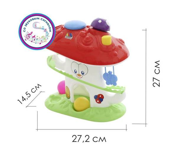"""Изображение Развивающая игрушка """"Забавный гриб"""" (в сеточке)  Арт. 47892"""