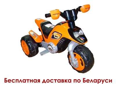 """Изображение Мотоцикл """"Molto Elite 6"""", 6V (O) Арт. 35875"""