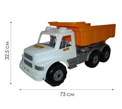 """Изображение """"Буран"""", автомобиль дорожный (бело-оранжевый) Арт. 43689"""