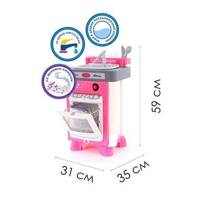 """Изображение Набор """"Carmen"""" №3 с посудомоечной машиной и мойкой (в коробке) Арт.57914"""