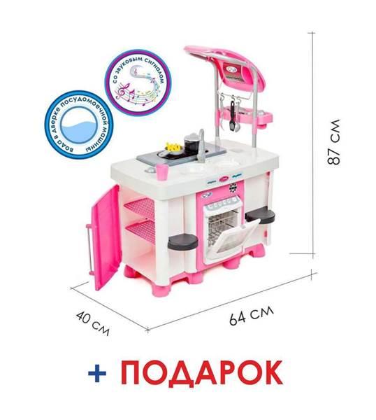 """Изображение Набор """"Carmen"""" №7 с посудомоечной машиной и варочной панелью (в пакете) Арт. 47991"""