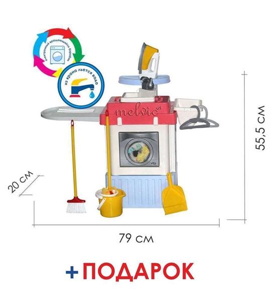 """Изображение Набор """"INFINITY premium"""" №1 (со стиральной машиной) Арт. 42330"""