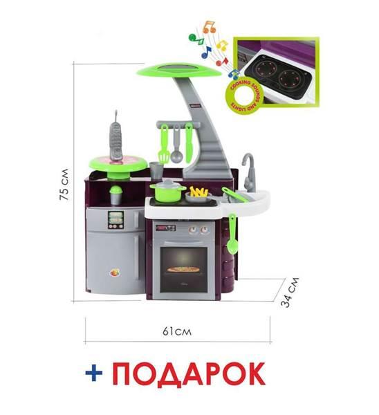 """Изображение """"Кухня Laura"""" с варочной панелью Арт. 49896"""