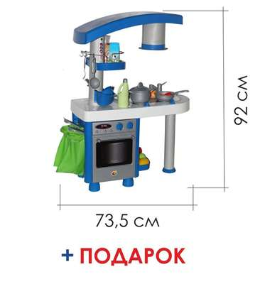 """Изображение Набор """"Кухня ECO"""" Арт.52339"""