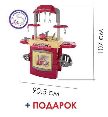 """Изображение Набор """"Кухня большая"""" №1 (в пакете) Арт.56818"""
