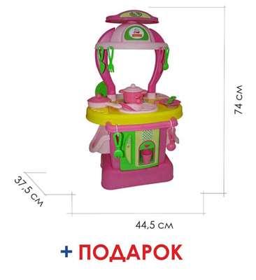 """Изображение Набор """"Кухня Изящная"""" №1 Арт.42583"""