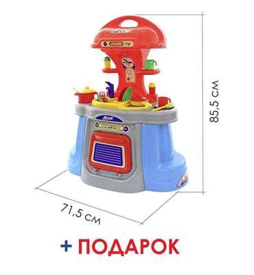 """Изображение Набор Кухня """"Хозяйка"""" Арт.0148"""