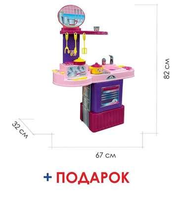 "Изображение Набор ""PIU PIU"" №1 (в коробке) Арт. 42507"