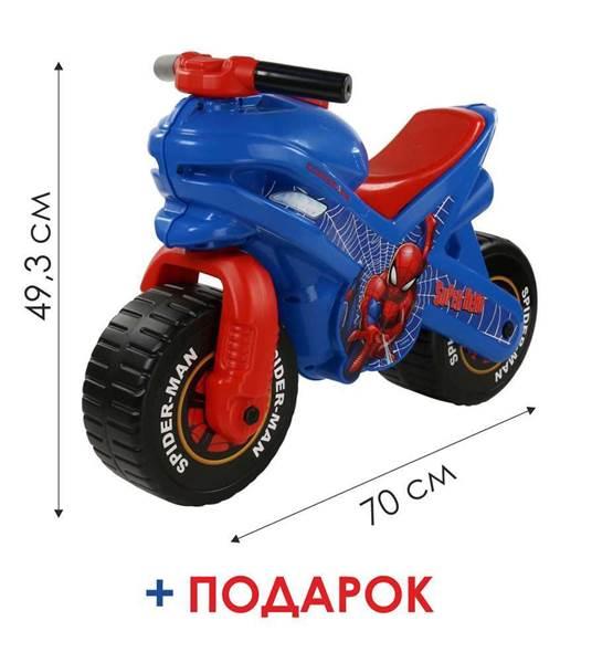 """Изображение Мотоцикл Marvel """"Человек-паук"""" (в коробке) Арт.70555"""