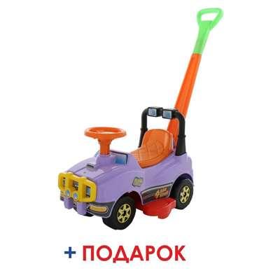 Изображение Автомобиль Джип-каталка с ручкой (сиреневый)  Арт. 62925