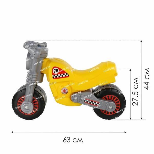 "Изображение Мотоцикл ""Моторбайк"" Арт. 37923"