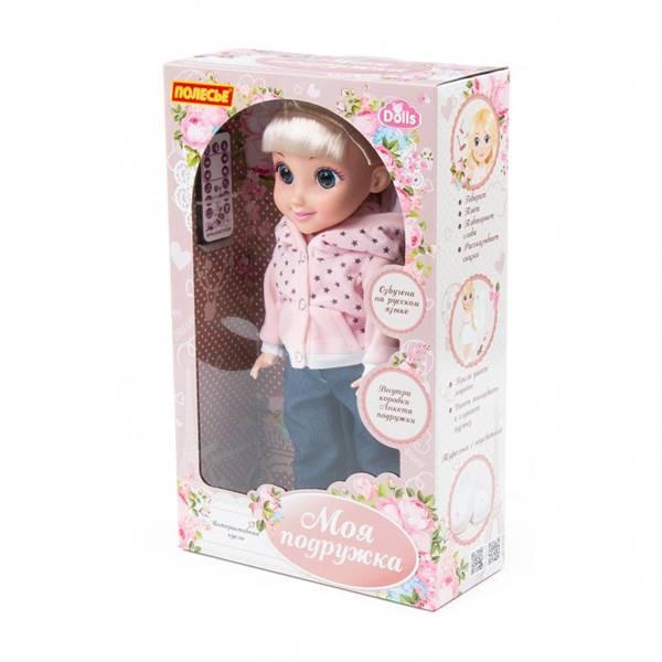 """Изображение Кукла """"Кристина"""" (37 см) на прогулке (в коробке) Арт. 79312"""