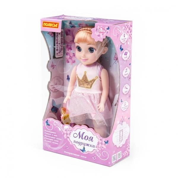 """Изображение Кукла """"Милана"""" (37 см) на вечеринке (в коробке) Арт. 79343"""