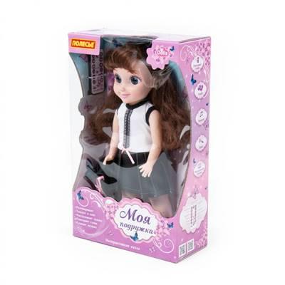 """Изображение Кукла """"Диана"""" (37 см) в школе (в коробке) Арт. 79350"""