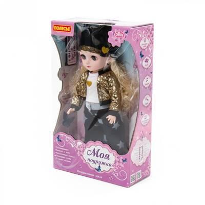 """Изображение Кукла """"Арина"""" (37 см) на прогулке Арт. 79633"""