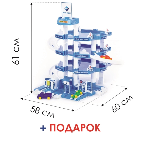 """Изображение Паркинг """"ARAL"""" 4-уровневый (в коробке) Арт. 37879"""