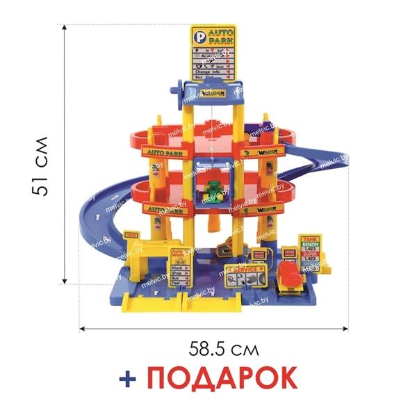 Изображение Паркинг 3-уровневый с автомобилями Арт.37893