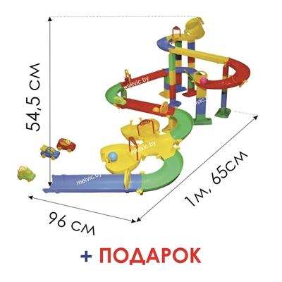 Изображение Горка для шариков, набор №4 (в пакете) Арт. 52919