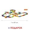Изображение Гоночный трек №4 (в пакете) Арт.40206