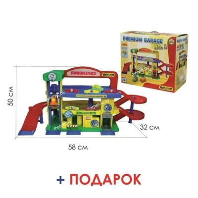 """Изображение Гараж №1 """"Премиум"""" с автомобилями (в коробке) Арт.40398"""