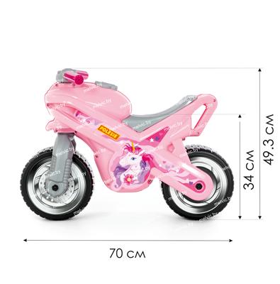 "Изображение Каталка-мотоцикл ""МХ"" (розовая) Арт. 80608"