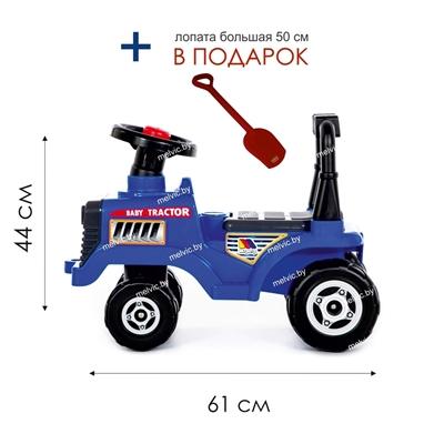 """Изображение Каталка-трактор """"Митя"""" (синяя) Арт. 84729"""