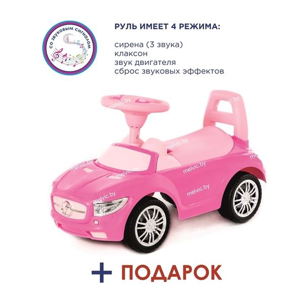 """Изображение Каталка-автомобиль """"SuperCar"""" №1 со звуковым сигналом (розовая)Арт.84477"""