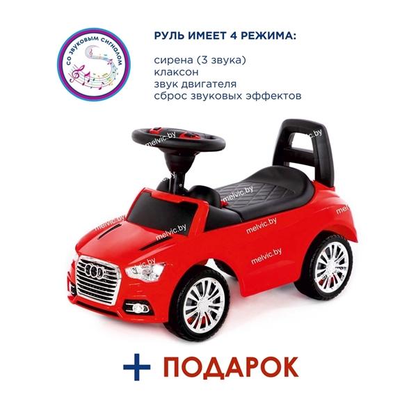 """Изображение Каталка-автомобиль """"SuperCar"""" №2 со звуковым сигналом (красная) Арт.84545"""