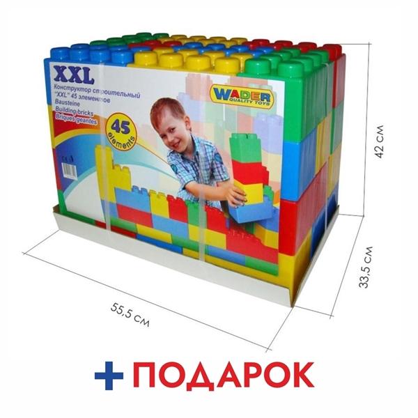 Изображение Конструктор строительный XXL, 45 элементов Арт. 37510