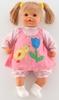 """Изображение Кукла """"Лаура"""": разговаривает Арт. 48709"""