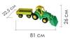 """Изображение """"Чемпион"""", трактор с ковшом и прицепом ( в сеточке) Арт.0520 (синий)"""