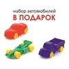 """Изображение Паркинг 4-уровневый """"Parktower"""" с автомобилями Арт. 37855"""
